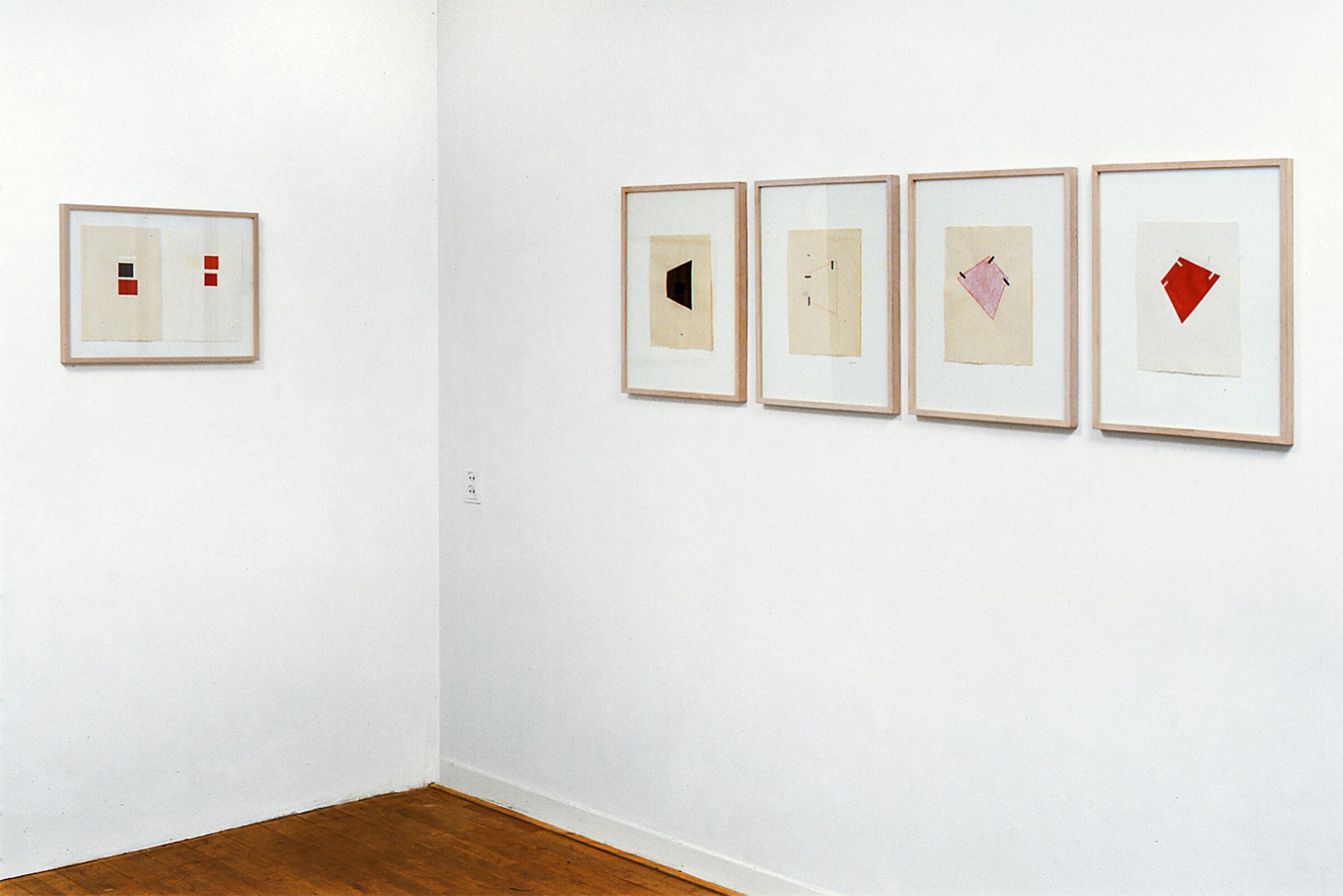 Alan-Uglow-Galerie-Onrust-EX-1989-01