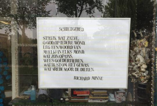 Banner 2 eli poem